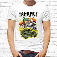 """Парные футболки Push IT с принтом """"Танкист и Жена танкиста"""""""