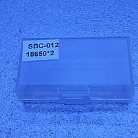 Пластиковий бокс для 2-х акумуляторів 18650