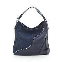 Женская сумка синяя 188884, фото 1