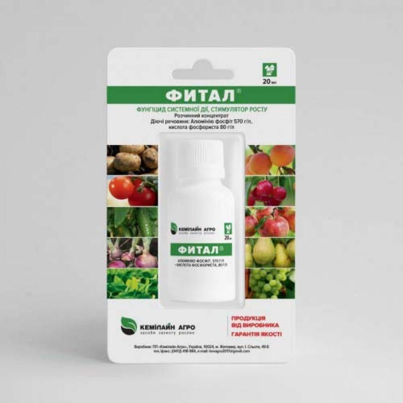 Фитал 20 мл ― системный фунгицид для газона, цветов, овощей, сада