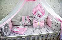 Бортики в кроватку Littlebo . со звездами розово-белый