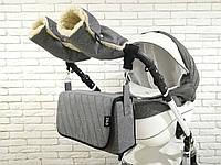 Комплект сумка-пеленатор и рукавички на коляску Z&D Лен Серый