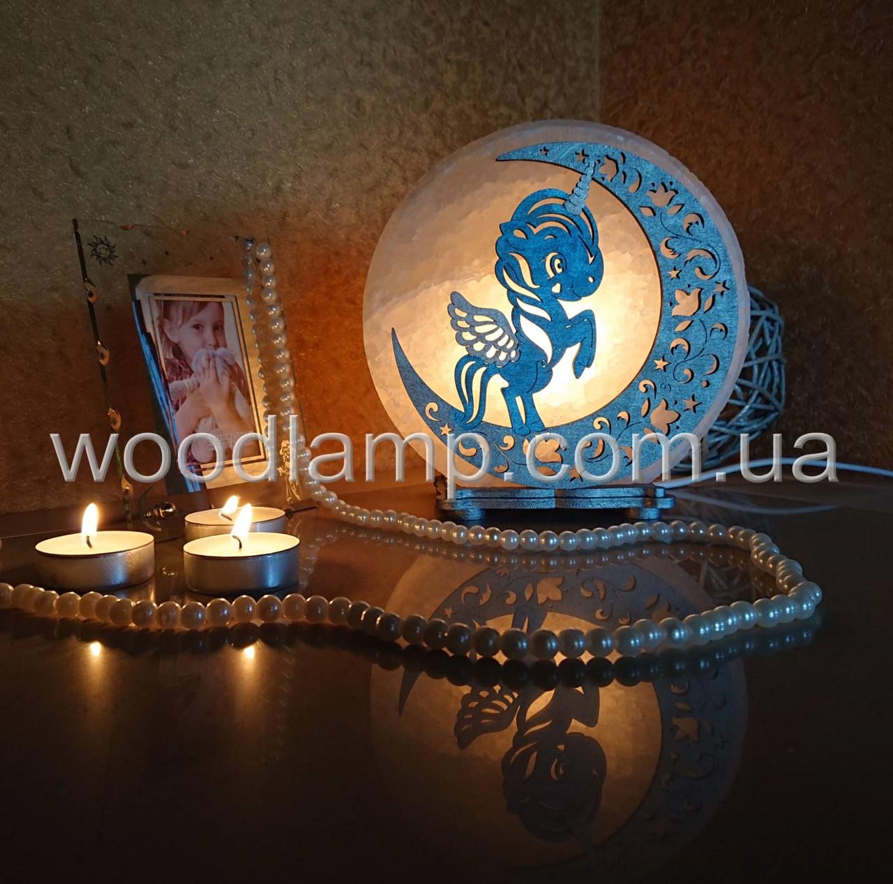 Соляная лампа круглая Единорог цветной