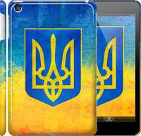 """Чехол на iPad mini 2 (Retina) Герб Украины """"2036c-28"""""""