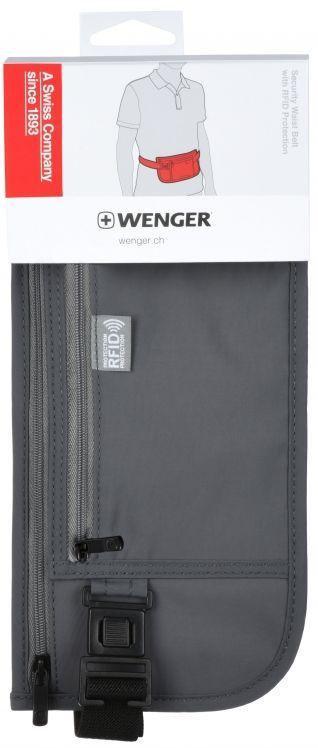 Сумка на пояс Wenger Waist Belt with RFID pocket 604588, серый