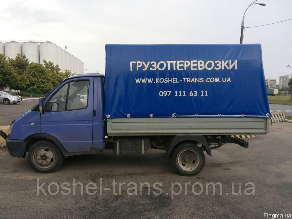 Вывоз мусора после ремонта Газель