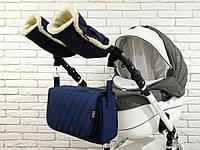 Комплект сумка-пеленатор и рукавички на коляску Z&D Синий