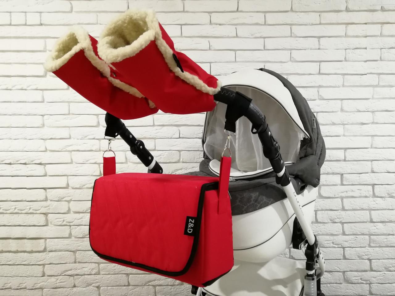 Комплект сумка-пеленатор и рукавички на коляску Z&D Красный