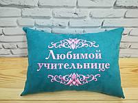 """Подушка """"Любимой учительнице"""", фото 3"""