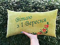 """Подушка """"Улюбленій вчительці"""", фото 5"""
