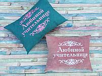 """Подушка """"Любимой учительнице"""", фото 6"""