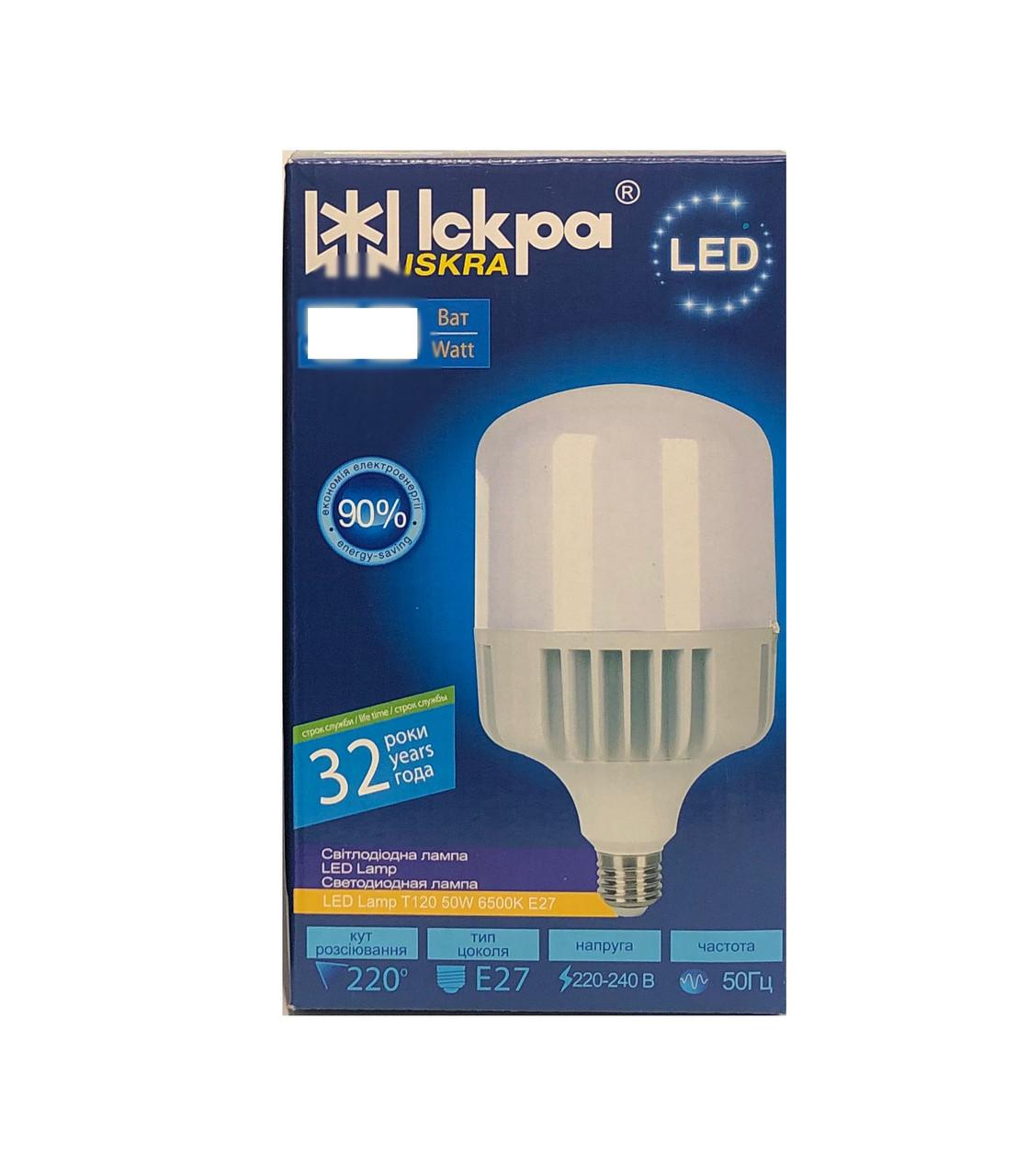 Высокомощная светодиодная лампа LED 50Вт (Т120)  220B, E40 , Холоднобіла
