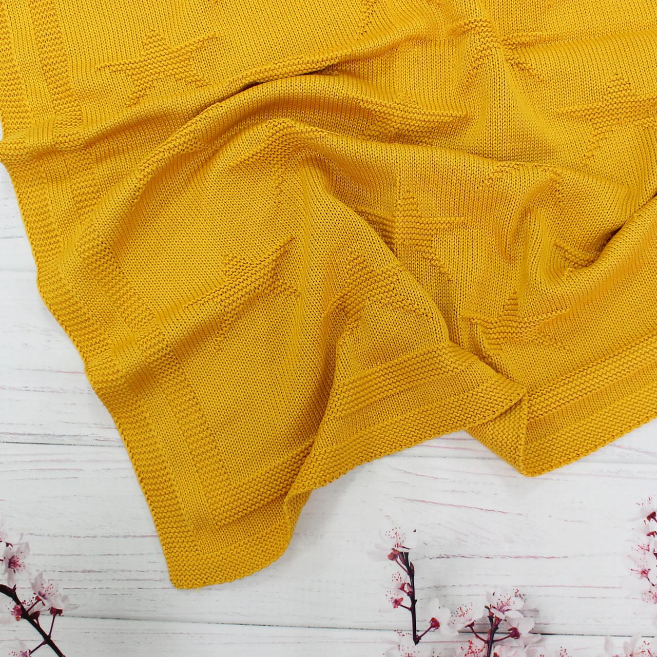 Плед вязанный звезда цвет горчичный 95*75 см (90% хлопок, 10% акрил)