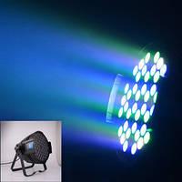 Сет 4шт прожектори ПАР 54 Big Dipper LPC017 3W RGB, фото 1
