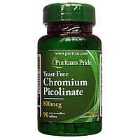 Пиколинат Хрома, Chromium Picolinate 800 mcg, Puritan's Pride, 90 таблеток, фото 1