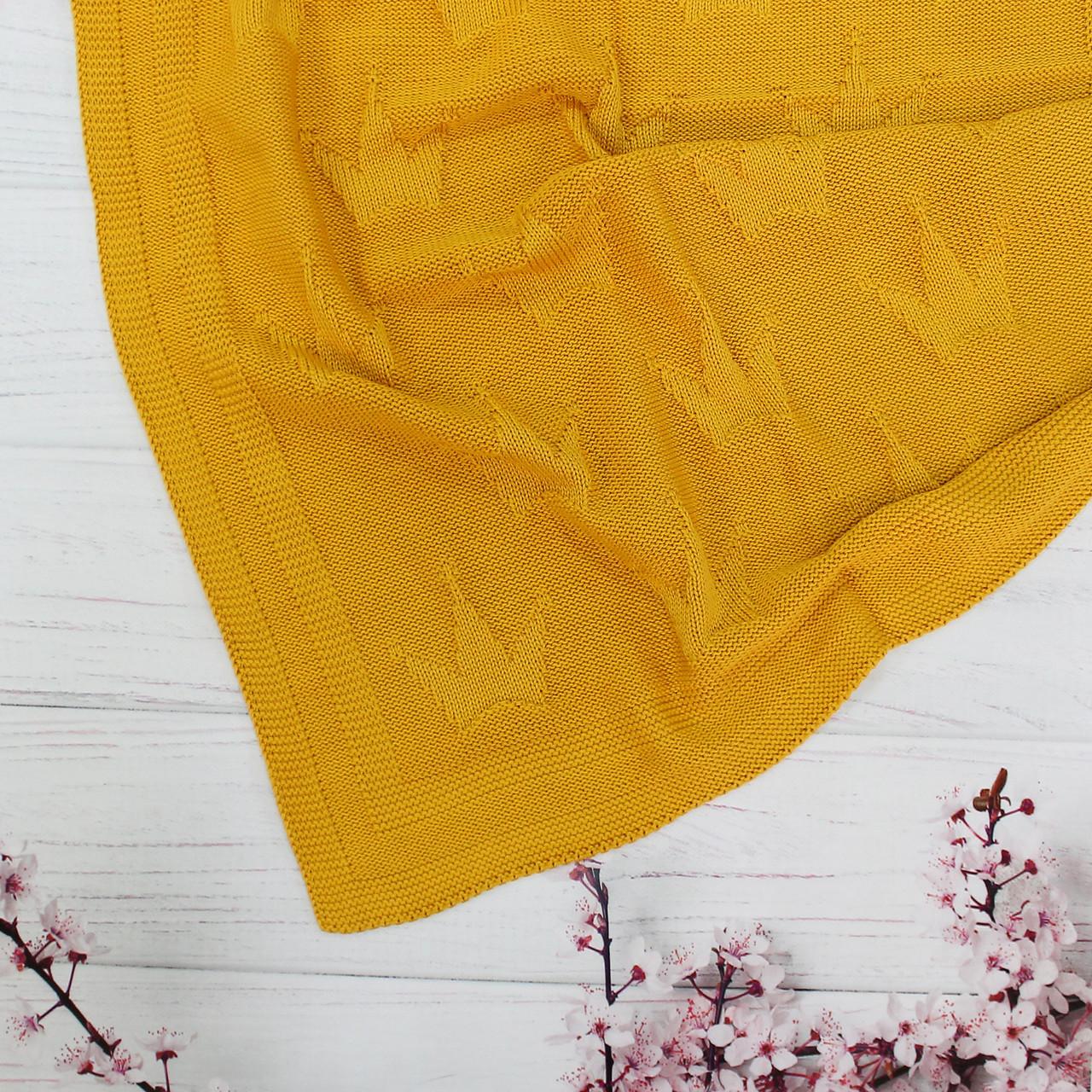 Плед вязанный короны цвет горчичный 95*75 см (90% хлопок, 10% акрил)