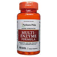 Комплекс сильных ферментов, Super Strength Multi Enzyme, Puritan's Pride, 60 капсул