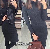 Женское осеннее платье футляр под горло ангора серое черное бордо 42-44 46-48, фото 1