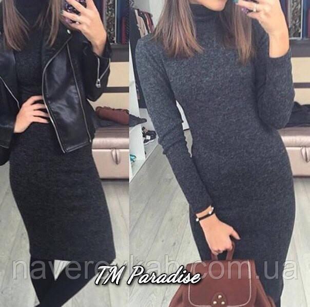 Женское осеннее платье футляр под горло ангора серое черное бордо 42-44 46-48