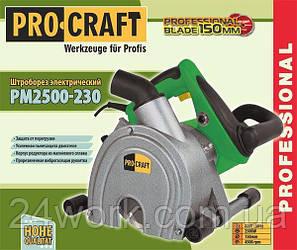 Штроборез PROCRAFT PM2500-230