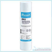 Картридж полипропиленовый Ecosoft PP 1 микрон