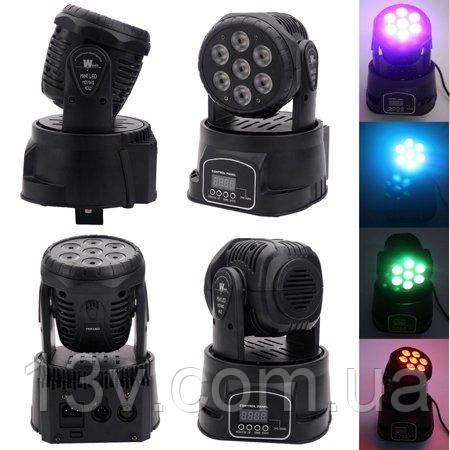 Комплект міні голів 4шт Lights Studio A015 RGBW(комплект из 4х голов мини)
