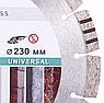 Алмазный отрезной диск Distar Bestseller Universal 232x2.6/1.8x12x22.2, фото 2
