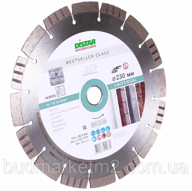 Алмазный отрезной диск Distar Bestseller Universal 232x2.6/1.8x12x22.2