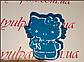 Вырубка с трафаретом Китти Форма для пряника 10 см можно др.размер и  форму, фото 6