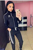 Женский спортивный костюм Adidas цвет черный ( 4 расцветки )Костюм адидас