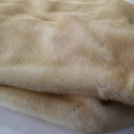 Мех искусственный норка бежевая (ворс 2 см), фото 2