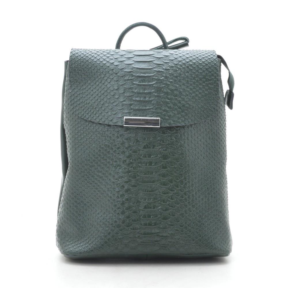 Рюкзак женский кожаный зеленый 185257