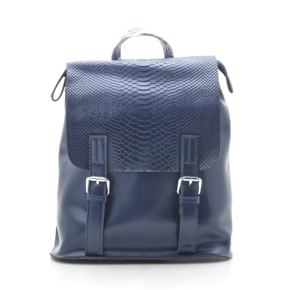 Рюкзак женский кожаный темно синий 185323