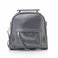 Рюкзак сумка женский кожаный серый 185410, фото 1