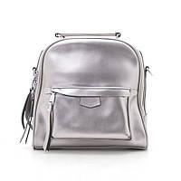Рюкзак сумка женский кожаный серебристо розовый 185411