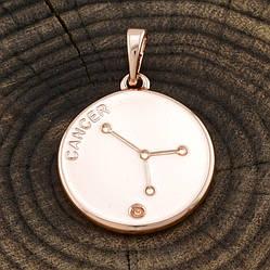 Знак зодиака 80450.1 (нет маленького камня) Рак, размер 26*18 мм, вес 3.9 г, позолота РО