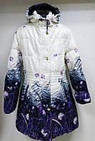 Детская демисезонная куртка для девочки.Рост 134-140см