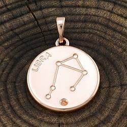 Знак зодиака 80450.1 (нет маленького камня) Весы, размер 26*18 мм, вес 3.9 г, позолота РО