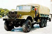 Лобове скло КРАЗ-214, 219, 256, 257, стара кабіна триплекс