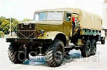 Лобовое стекло КРАЗ 214, 219, 256, 257,  старая кабина триплекс