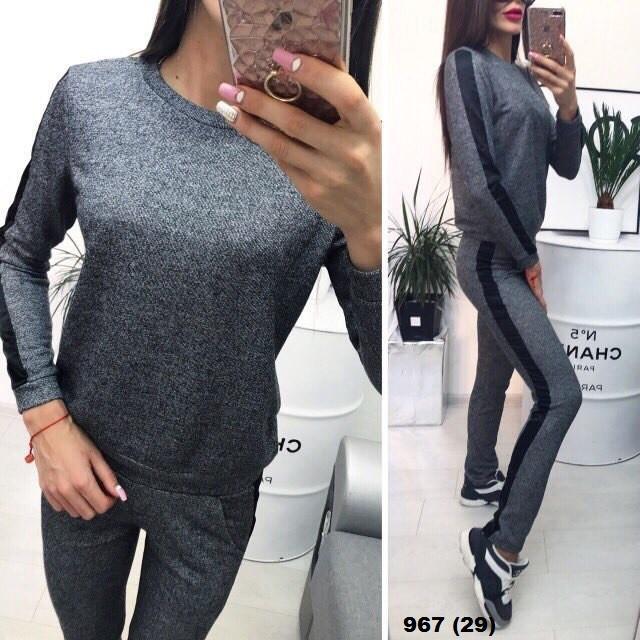 Трикотажный женский спортивный костюм с Лампасами и кармашками ( Турция ) 44 размер норма