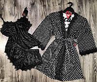 Велюровый комплект домашней одежды халат с кружевом+пижама(майка и шорты).