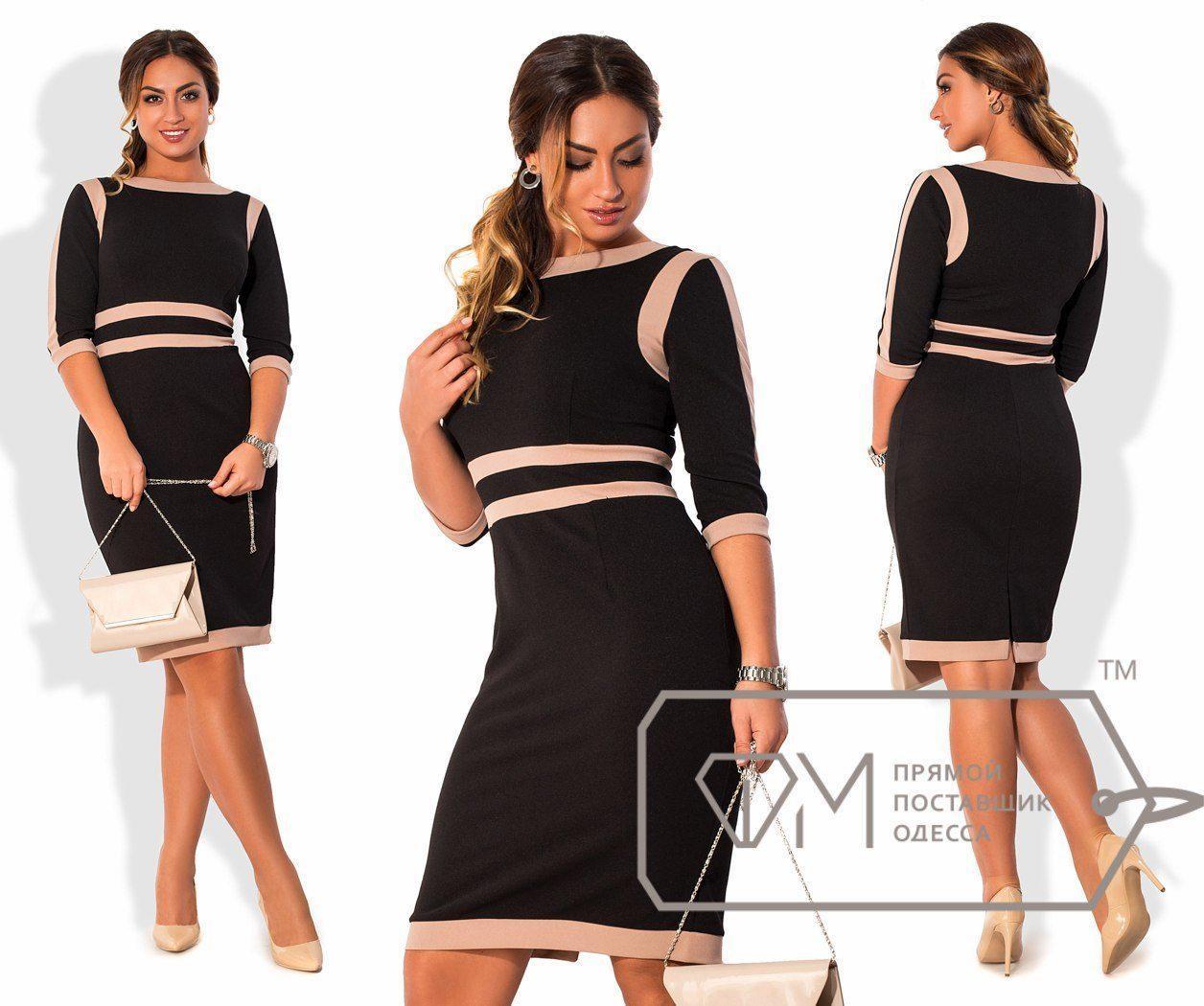 """Великолепное женское платье """"ткань Креп-Дайвинг"""" 54 размер батал"""
