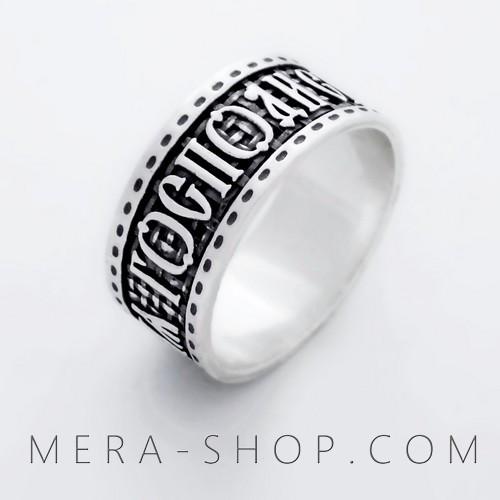 """Серебряное христианское кольцо """"Господи спаси и сохрани"""""""