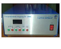 Погружной ультразвуковой генератор ПГ-2000К