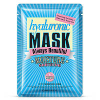 Тканевая маска с гиалуроновой кислотой Hyaluronic Mask Always Beautiful (30г), фото 1