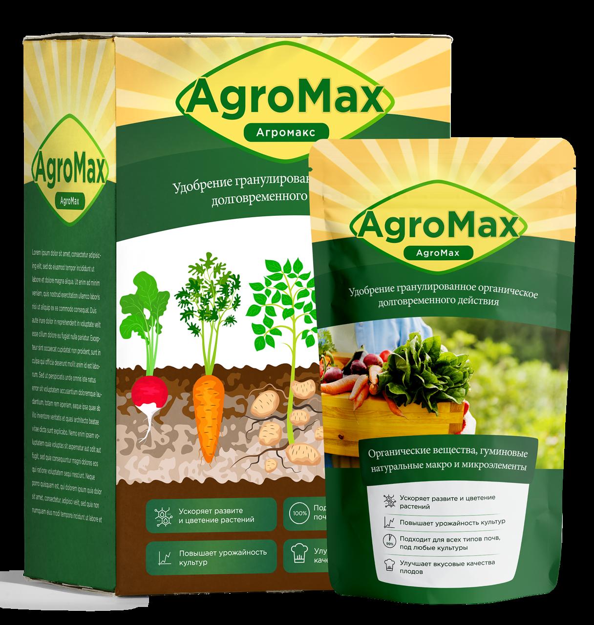 Agromax - Биоудобрене