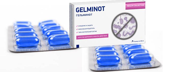 Гельминот - средство от паразитов