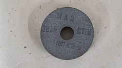 Круг абразивный Шлифовальный 125х25х32  14А  P25 СТ1