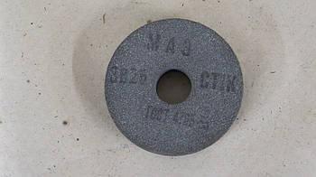 Коло абразивний Шліфувальний 125х25х32 14А P25 СТ1
